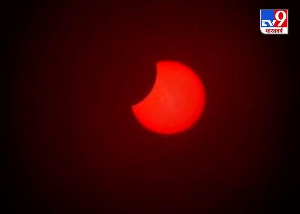 solar eclipse june 2020, Solar Eclipse June 2020: अलग-अलग शहरों की अद्भुत PHOTOS, कैसा दिखा सूर्य ग्रहण