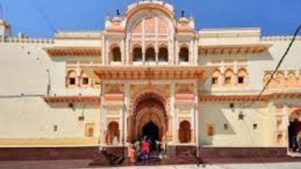 online ticket booking in orcha ramraja mandir, मध्य प्रदेश: ओरछा के रामराजा मंदिर में दर्शन के लिए ऑनलाइन मिलेगा टिकट