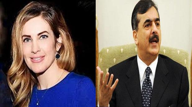 American blogger Cynthia D Ritchie, अमेरिकी महिला का आरोप, 'पाकिस्तान के राष्ट्रपति भवन में पूर्व प्रधानमंत्री ने मुझे छेड़ा, मंत्री ने किया रेप'