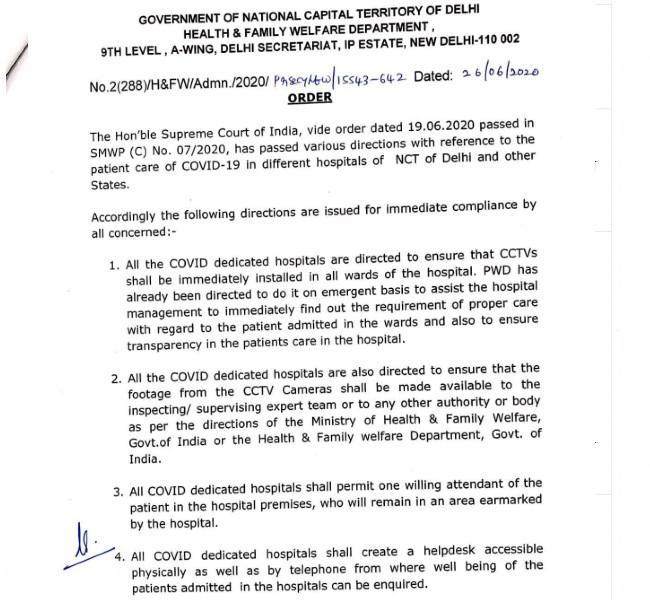 Delhi Covid Hospitals, दिल्ली सरकार ने जारी की गाइडलाइन, कोविड अस्पतालों में रुक सकेंगे संक्रमित मरीज के रिलेटिव