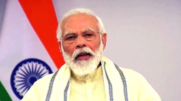 """PM Modi, """"Corona पर लापरवाही नहीं, PM गरीब कल्याण अन्न योजना नवंबर तक, 20 करोड़ परिवारों को होगा फायदा"""""""