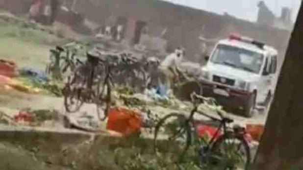 Prayagraj Sub-inspector drives vehicle, प्रयागराज में सब-इंस्पेक्टर ने किसानों की सब्जी पर चलाई गाड़ी, CM ने दिए सस्पेंड करने के आदेश