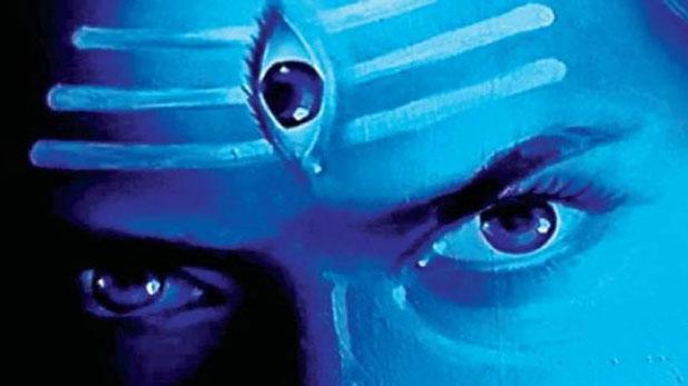 Lord Shiva Mahadev third eye, मिथ नहीं है महादेव शिव की तीसरी आंख, पढ़ें- क्या कहते हैं पौराणिक शास्त्र और आधुनिक विज्ञान