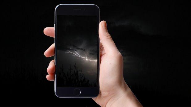 Indravajra Mobile App, इंद्रवज्र एप करें डाउनलोड, बिजली गिरने से पहले आएगा अलर्ट मैसेज