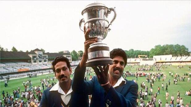 three words who made India 1983 world cup champion, क्या थे वो तीन शब्द जिनकी बदौलत आज ही के दिन 1983 में विश्व चैंपियन बनी थी Team India