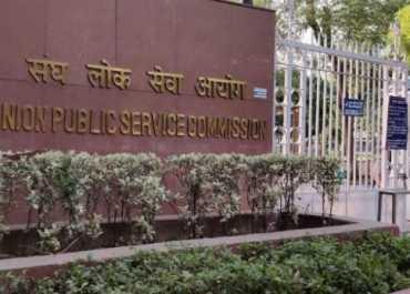UPSC जिहाद सीरीज: जकात फाउंडेशन के जरिए देश की सबसे कठिन परीक्षा पर सवाल उठाना कितना सही?