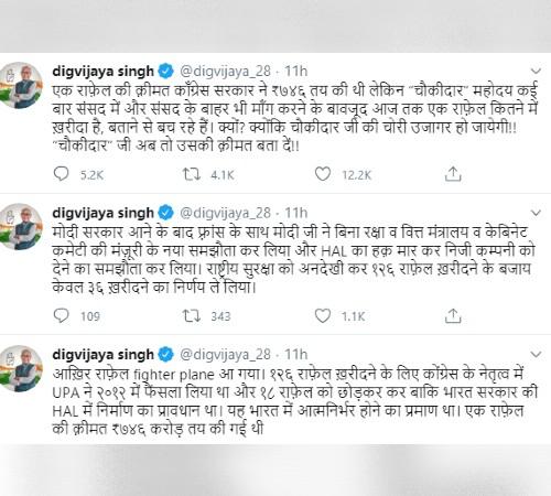 pragya singh thakur target digvijay singh, दिग्विजय ने राफेल की खरीद पर उठाए सवाल, साध्वी प्रज्ञा ने बताया दुश्मन देशों के पक्ष में बोलने वाला