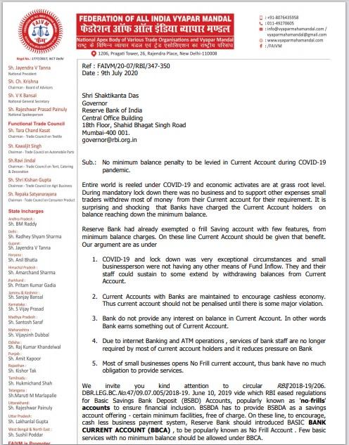 No minimum balance penalty, FAIVM ने चालू खातों में न्यूनतम राशि पर जुर्माना खत्म करने के लिए रिजर्व बैंक को लिखा पत्र