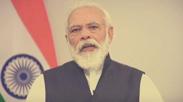 पीएम मोदी, पीएम मोदी के लिए 'सौ बार विधायक कुर्सी कुर्बान' कहने वाले कपिल मिश्रा थामेंगे BJP का दामन