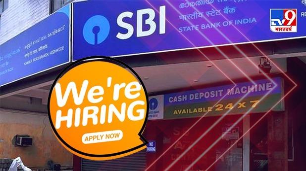 State Bank of India, SBI में 3,850 पदों पर निकली वैकेंसी, 16 अगस्त तक कर सकते हैं अप्लाई