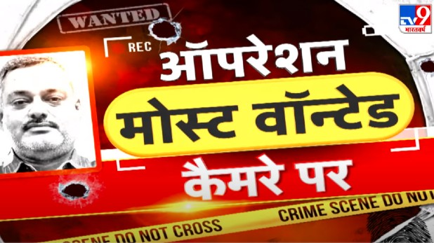 Latest Political Updates in Hindi Today, वीडियो