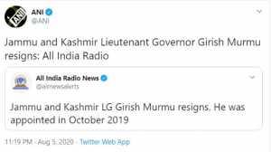 Jammu and Kashmir Lieutenant Governor resigns, जम्मू कश्मीर के उप राज्यपाल गिरीश चंद्र मुर्मू ने दिया इस्तीफा
