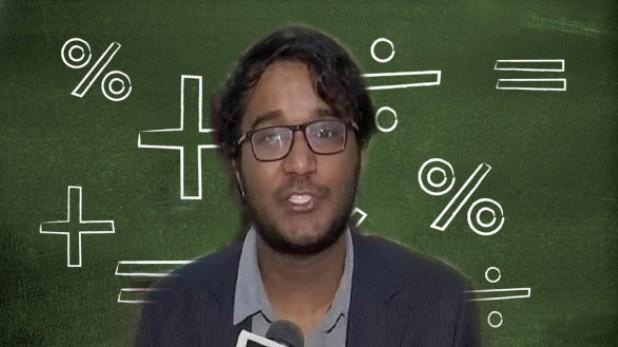 Neelakantha Bhanu Prakash, एक एक्सीडेंट ने हैदराबाद के नीलकंठ को बना दिया दुनिया का सबसे तेज 'ह्यूमन कैलकुलेटर', पढ़ें पूरी कहानी