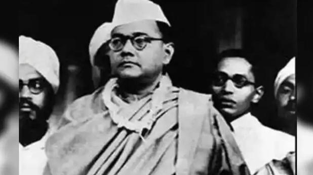 Netaji Subhash Chandra Bose Death Anniversary, नेताजी सुभाष चंद्र बोस अलग-अलग हालातों में बदल लेते थे पहचान, जानें ये खास तीन नाम