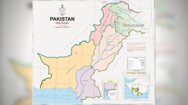 New map of Pakistan, पाकिस्तान का नया नक्शा हास्यास्पद, न कानूनी वैधता और न ही इंटरनेशनल क्रेडिबिलिटी: भारत सरकार