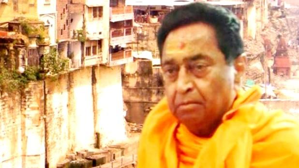 mp congress, मध्य प्रदेश में चांदी की 11 ईंटों के साथ कांग्रेस निकालेगी यात्रा, बताएगी राम मंदिर में पार्टी का योगदान