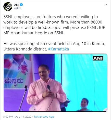 Anant Kumar Hegde on BSNL, अनंत कुमार हेगड़े ने BSNL कर्मचारियों को बताया गद्दार, कहा- जाएगी 88,000 की नौकरी