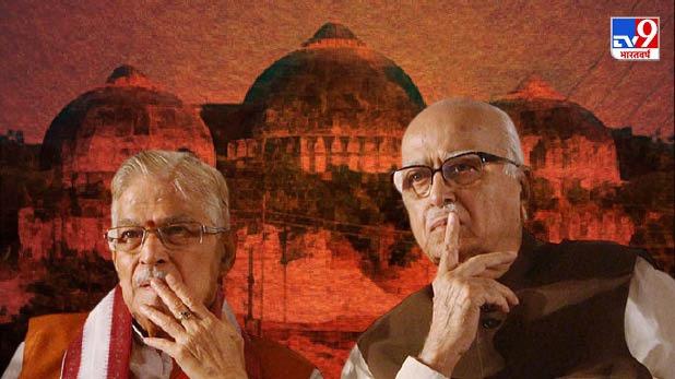 Babri Masjid Demolition Case Verdict