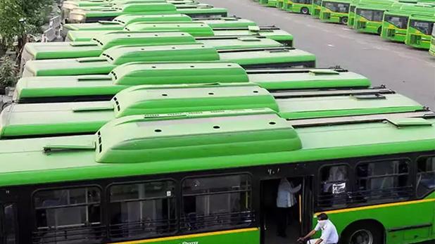 E Ticket in Delhi Bus