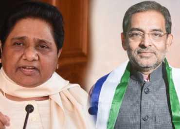 Bihar Election 2020: गठबंधन को जीत मिलेगी तो उपेंद्र कुशवाहा बनेंगे सीएम- मायावती