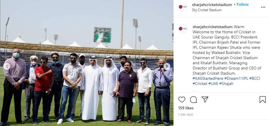 Indian Premier League Sourav Ganguly Sharjah Stadium, IPL 2020: गांगुली ने पोस्ट की शारजाह स्टेडियम की तस्वीर, पाकिस्तानी क्रिकेटर का होर्डिंग दिखा ब्लर