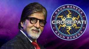 Amitabh Bachchan, KBC, KBC 12