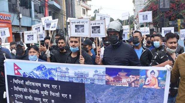 Protest against China in Nepal