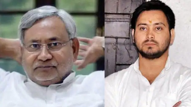 Bihar Assembly Elections 2020 nitish kumar tejaswi yadav rally today action on congress leaders over ticket distribution