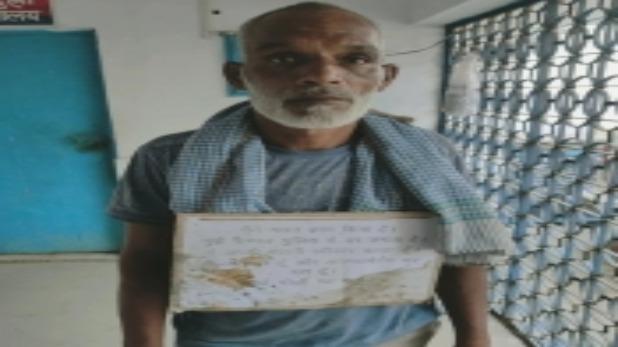 Sambhal criminal appeal police for not to shoot
