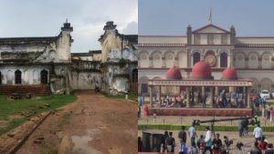 Aashram palace