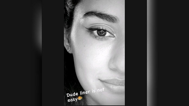 Disha Patani Eyeliner
