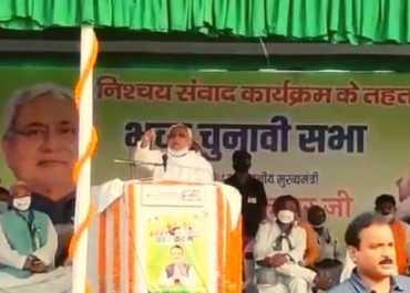 """Bihar Election: """"तुमको वोट नहीं देना है तो मत दो"""", रैली में लालू जिंदाबाद के नारों पर भड़के नीतीश कुमार"""