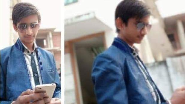 Rahul Rajput murder