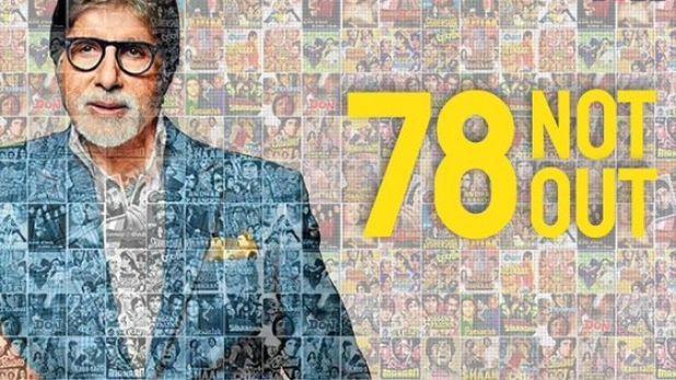 happy-birthday-amitabh-bachchan people wishing megastar on social mediaHappy Birthday Amitabh Bachchan: 78 के हुए महानायक, सोशल मीडिया पर लोगों ने लुटाया जमकर प्यार - happy-birthday-amitabh-bachchan  - big b