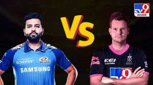 tv9 bharatvarsh poll on today match between rajasthan royals vs mumbai indians steve smith rohit sharma ipl 2020