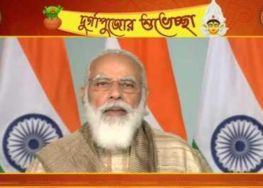'पश्चिम बंगाल बनेगा पूर्वी भारत के उदय का केंद्र', दुर्गा पूजा पर पीएम मोदी का संदेश