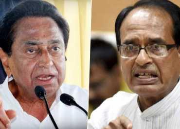 कमलनाथ का शिवराज को जवाब, 'सोनिया नहीं, अपने मंत्री के खिलाफ बीजेपी अध्यक्ष को लिखें पत्र'