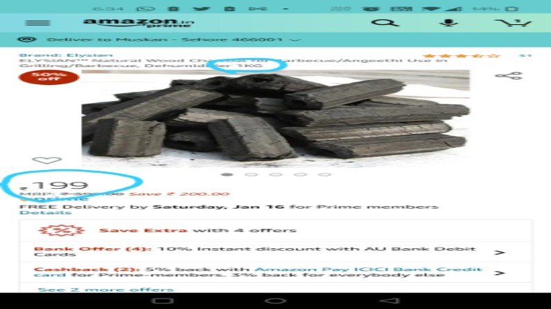 Wood Coal available online