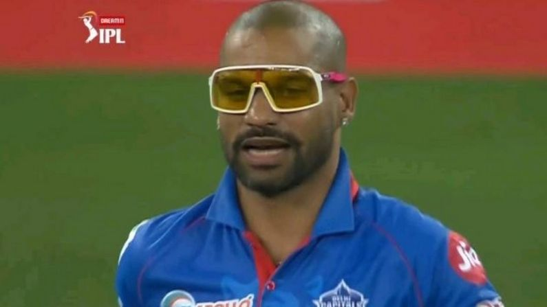 Dhawan Night Glasses