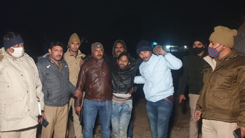 Up Police 2
