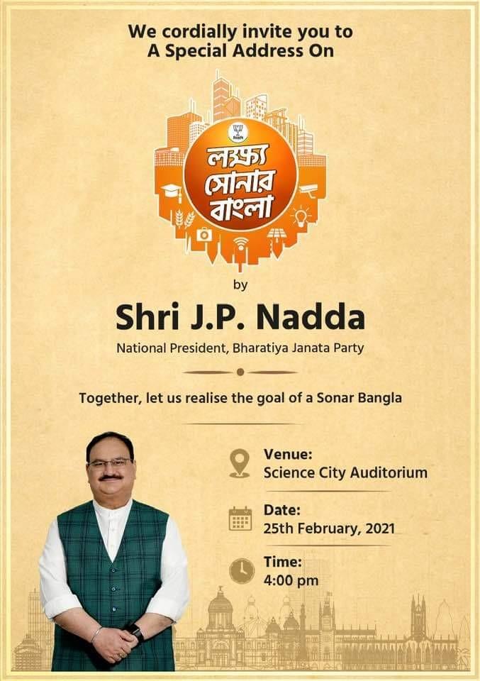 Jp Nadda Poster