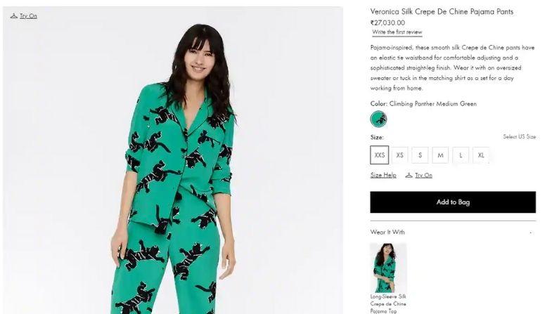 Payjama