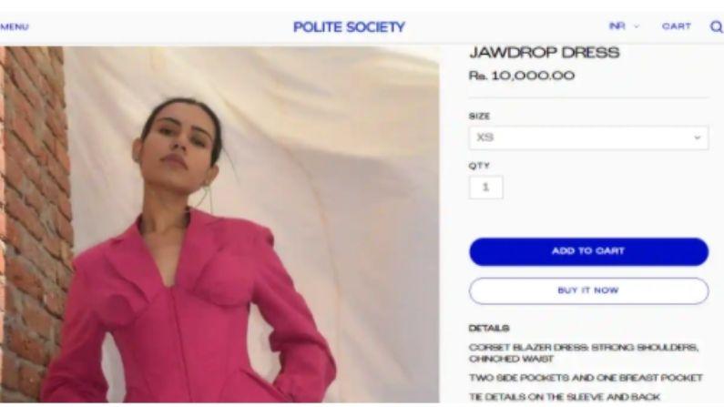Janhvi Kapoor Dress Price (1)