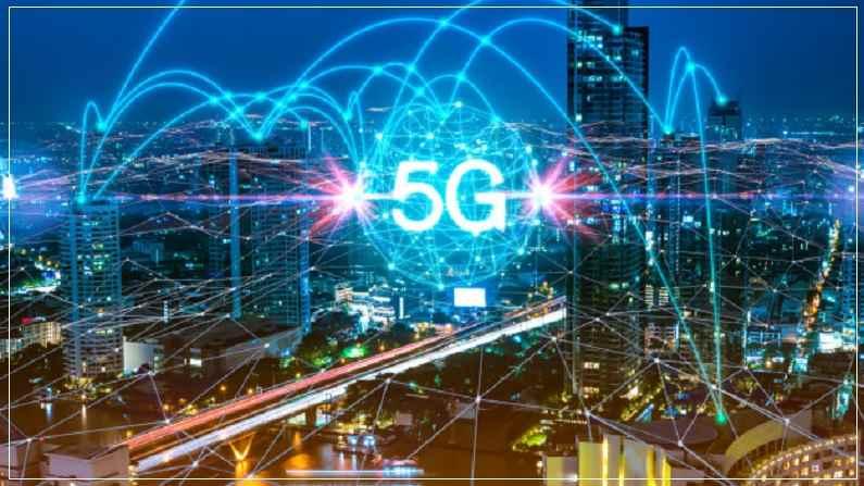 5g Network (1)