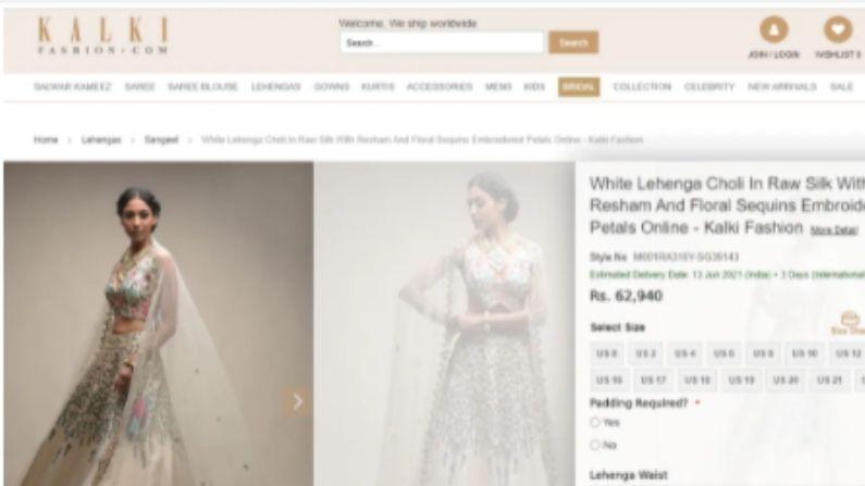 Hina Khan Dress