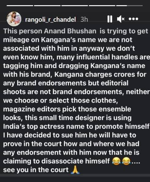 Rangoli Post