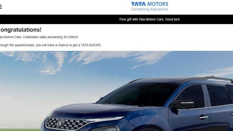 Tata Safari Scam