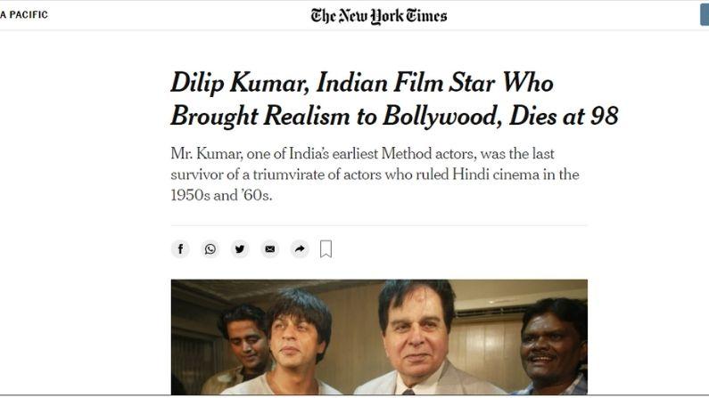 Dilip Kumar New York Times