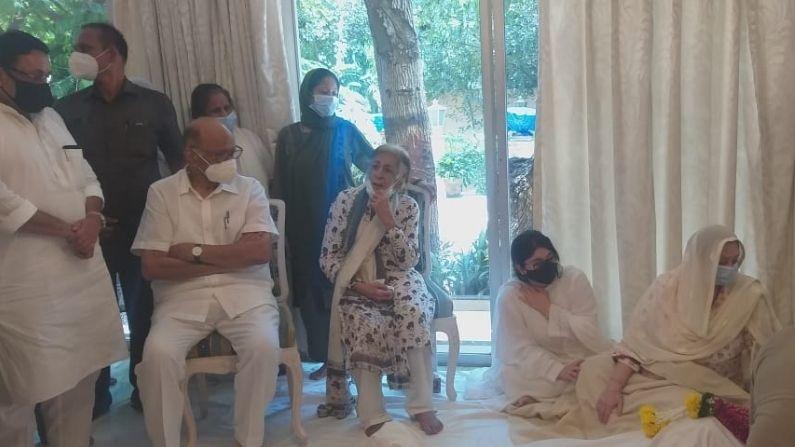 Sharad Pawar At Dilip Kumar House