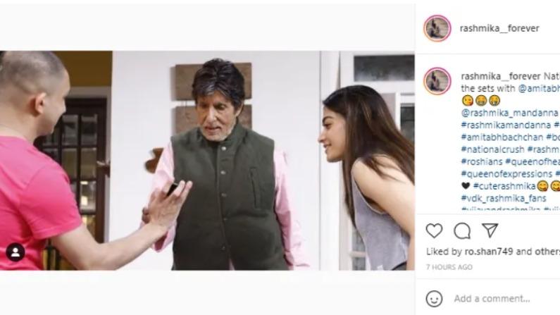 Amitabh Bachchan Look